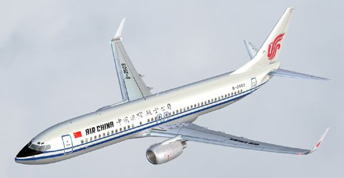 FS9 Air China B738