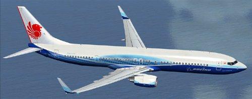 FS9 Lion Airlines B900ER Dreamliner