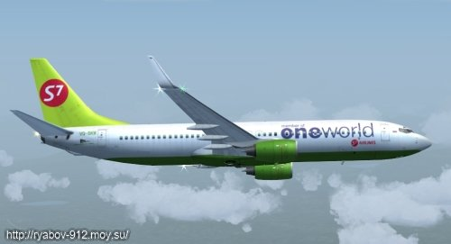 FS9 B737-800 NG in oneworld S7 livery